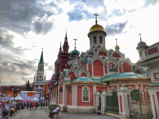 Catedral Kazan Moscu Rusia