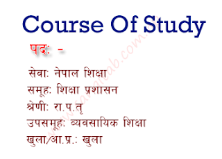 Sikshya Prashasan Byabasahik Sikshya Section Officer Level Syllabus