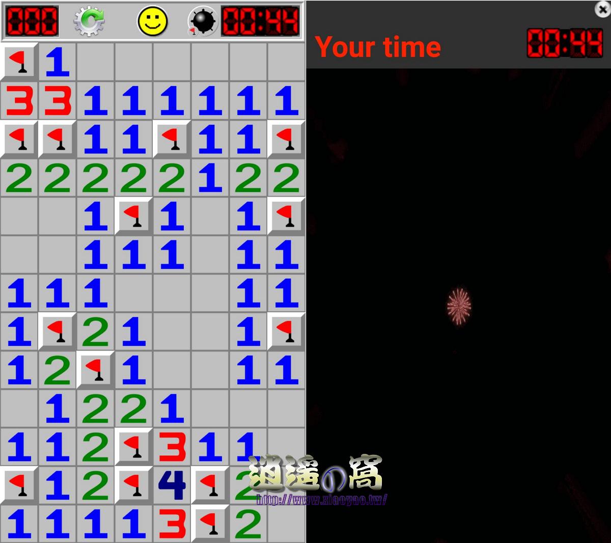 手機玩 Windows 經典遊戲踩地雷