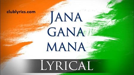 India National Anthem Lyrics