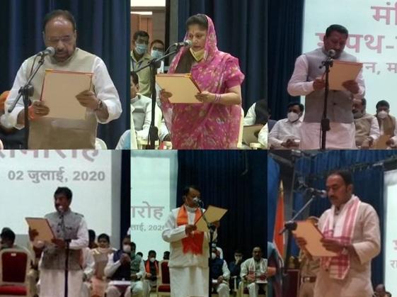 शिवराज के मंत्रिमण्डल का हुआ विस्तार, 20 कैबिनेट मंत्री व 8 राज्यमंत्री ने ली शपथ