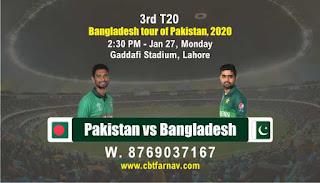 Ban vs Pak T20 3rd T20