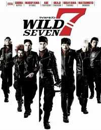 Wild 7 300mb (2011) Hindi Dubbed Download BDRip
