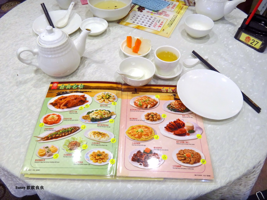 Sunny 飲飲食食: 【香港】鳳城酒家 (順德傳統菜老字號)