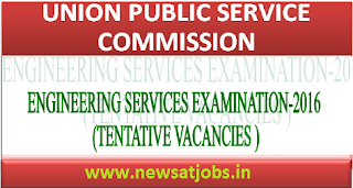 upsc+ese+2016+tentative+vacancies