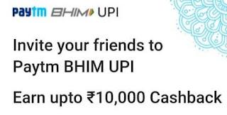 paytm bhim upi refer & refer earn