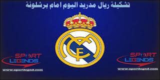 ريال مدريد,ريال مدريد اليوم,اخبار ريال مدريد,الدوري الاسباني,صفقات ريال مدريد,مدريد,زيدان,أخبار ريال مدريد,مباراة ريال مدريد,اخر اخبار ريال مدريد,الريال,اخبار ريال مدريد اليوم,برشلونة,كرة القدم,الريال مدريد,عاجل ريال مدريد,ريال مدريد مباشر
