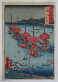 歌川広重  六十余州名所図会 尾張 津島天王祭の浮世絵版画販売買取ぎゃらりーおおのです。愛知県名古屋市にある浮世絵専門店。