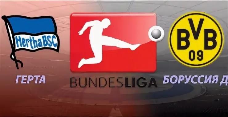 Смотреть онлайн футбол боруссия дортмунд герта