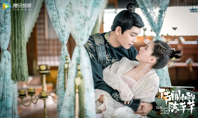 The Romance of Tiger and Rose ข้านี่เเหละองค์หญิงสาม (传闻中的陈芊芊)