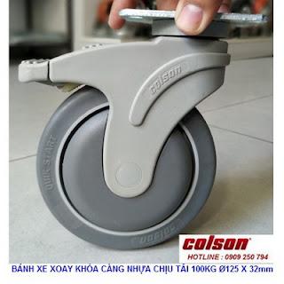 Bánh xe cao su xoay có khóa an toàn Colson 5 inch | STO-5856-448BRK4 www.banhxedayhang.net