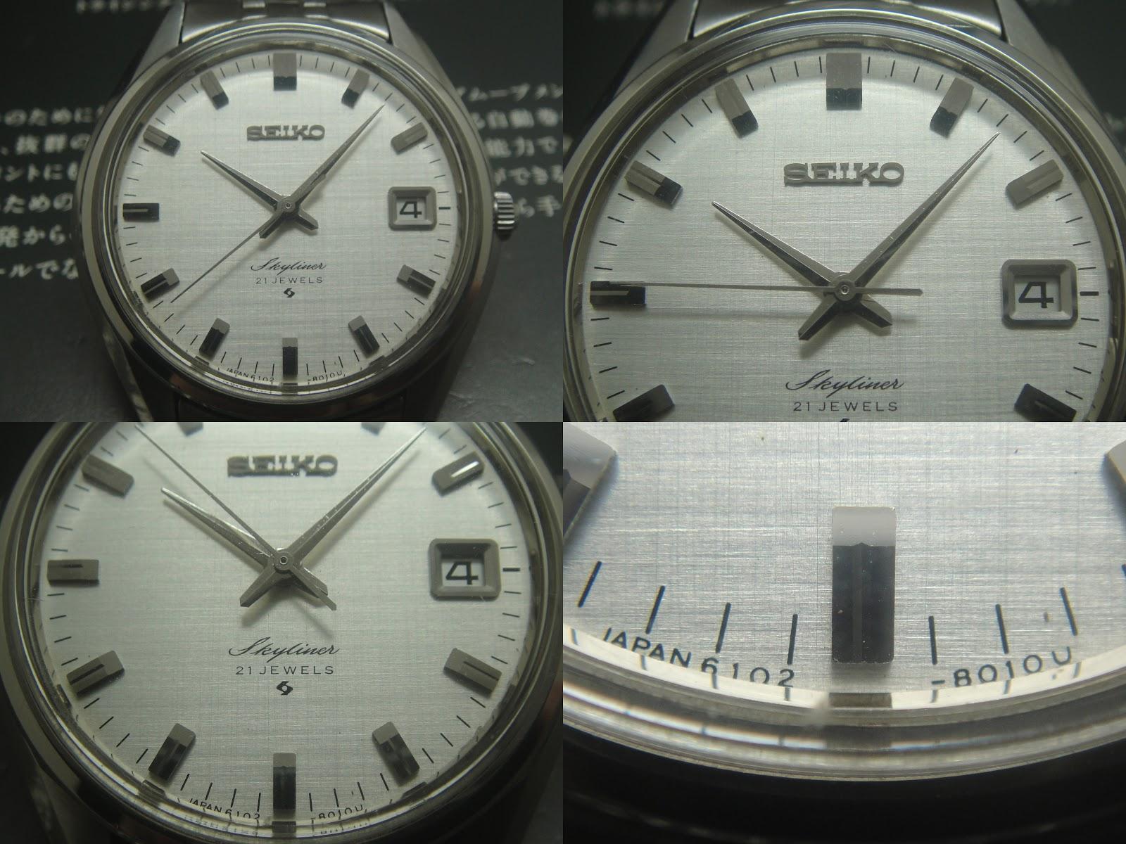 Antique Watch Bar  Seiko Skyliner 6102