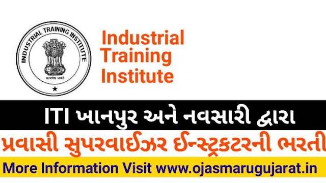 ITI Navsari And Khanpur Pravasi Supervisor Instructor Requirement 2919