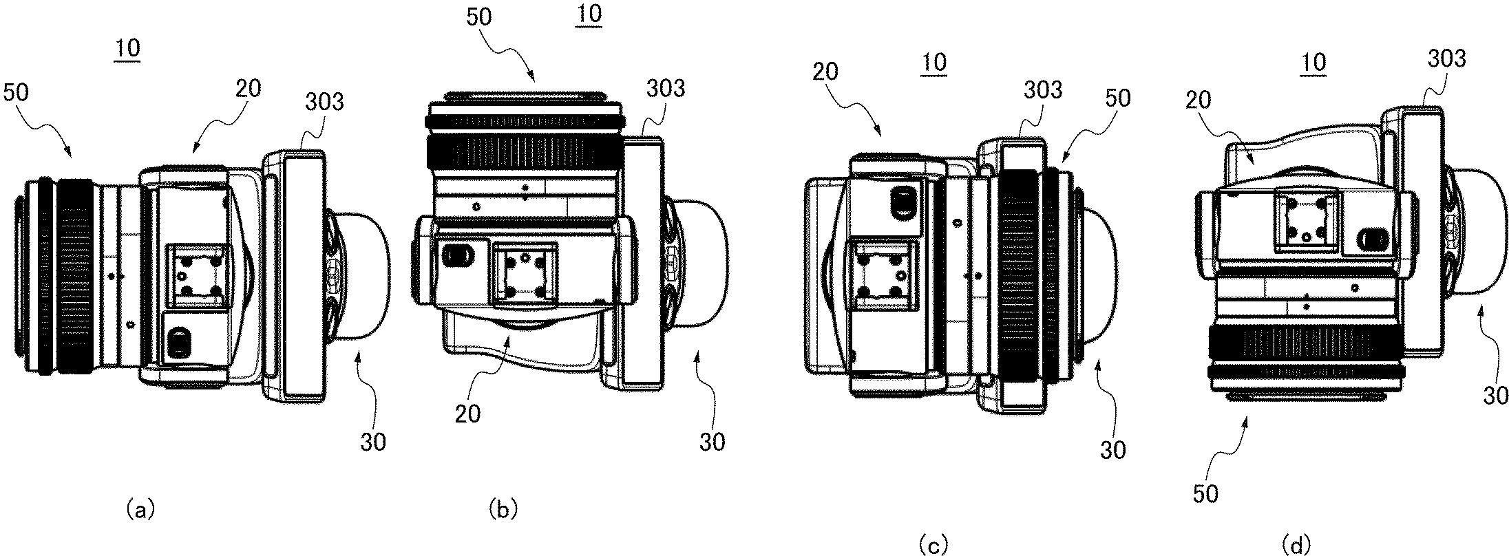Схематичное изображение головной части из патента Canon