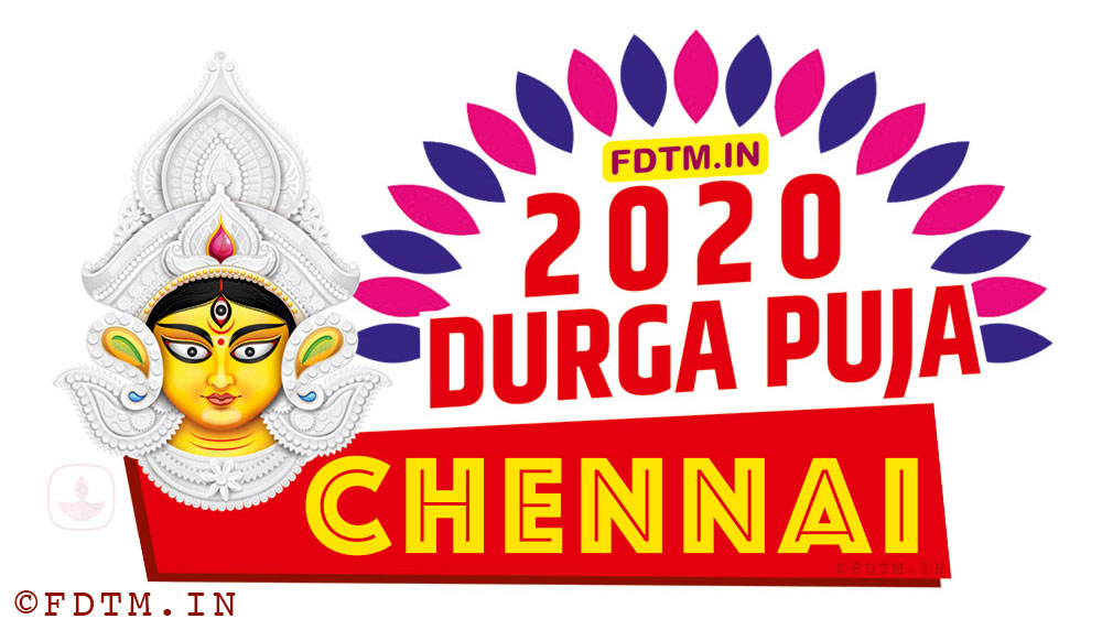 2020 Chennai Durga Puja Date and Time