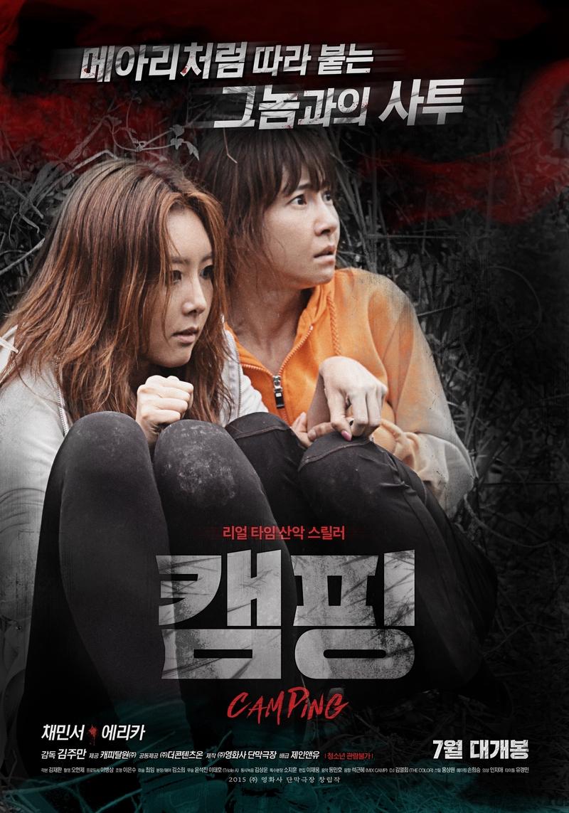 Sinopsis Camping (2016) - Film Korea Selatan