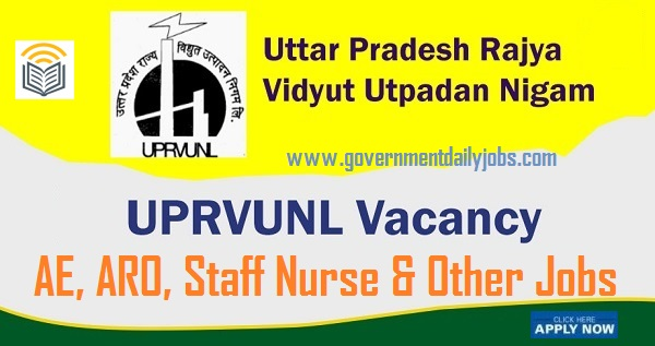 UPRVUNL Recruitment 2020 for 353 AE, Technician & Other Posts