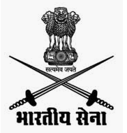 Soldier - Army Recruiting Office, Lucknow [Jobs 2020]