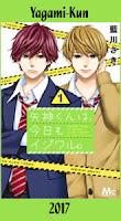 http://blog.mangaconseil.com/2017/02/a-paraitre-yagami-kun-de-saki-aikawa.html