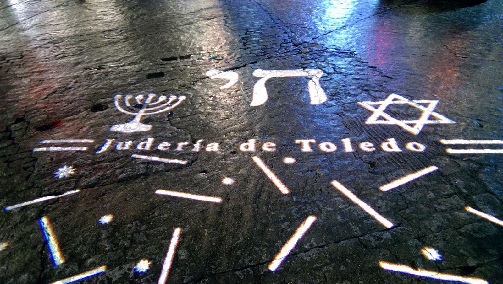 Judería de Toledo, viernes 25 de noviembre de 2016