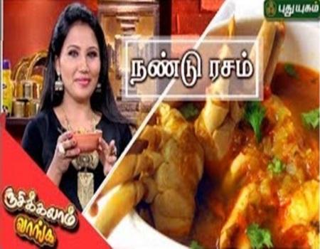 Nandu Rasam | Rusikkalam Vanga 13-07-2017 Puthuyugam Tv