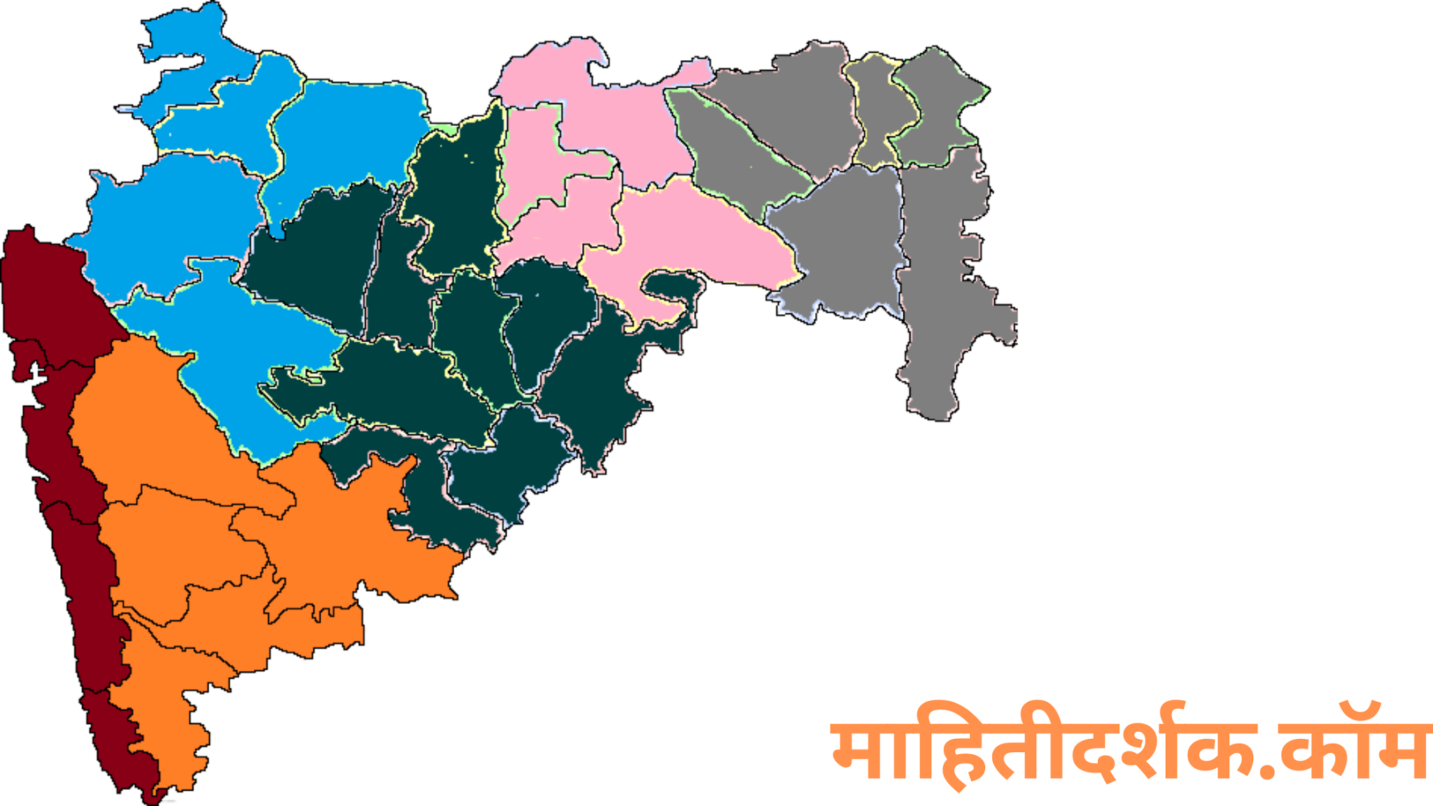 Maharashtra District List in Marathi