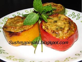 Stuffed Bell Peppers( Bharwaan Mirchi)