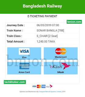 rail-sheba-app-buy-train-ticket-bkash-payment-bangladesh-railway-br-train-ticket-Android-app