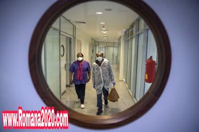 أخبار المغرب يعلن تسجيل حالتين جديدتين مصابتين بفيروس كورونا المستجد corona virus