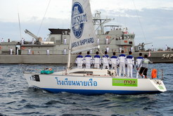 http://asianyachting.com/news/PKCR16/2016_Phuket_Kings_Cup_AY_Race_Report_4.htm
