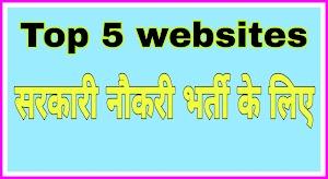Top 5 websites for job vacancy