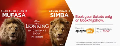 Book At BookMyShow