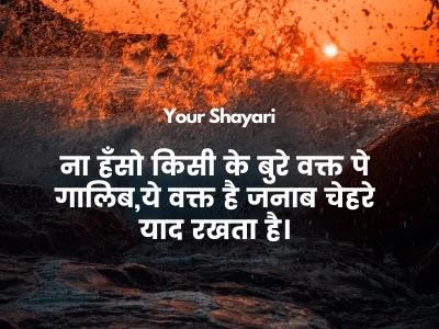 Bhole Nath Shayari