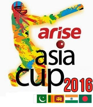 Srilanka Vs UAE 2016 Asia Cup