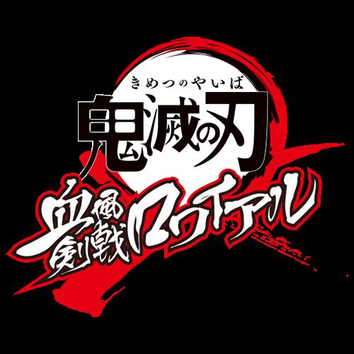 Demon Slayer: Kimetsu no Yaiba Mendapat Game Smartphone Tahun Ini