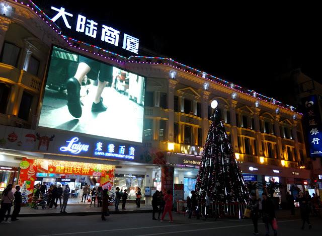 Laiya Department Store Zhongshan Lu Pedestrian Street in Xiamen, China