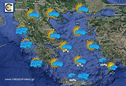 Meteo24news.gr: Παροδικές χιονοπτώσεις στην Αττική μέχρι το πρωί της Τετάρτης