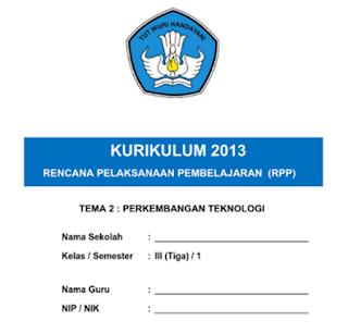 Rpp Kelas 3 Kurikulum 2013 Lengkap - SD SMP Ayatulhusna