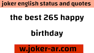 The Best 265 Happy Birthday status ans wishes 2021, birthday Quotes ans sayings & messages sms - joker english