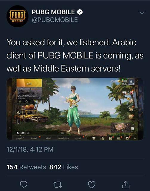 PUBG Mobile قادمة باللغة العربية قريبا