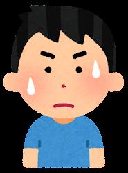 困る表情のイラスト3(男性)
