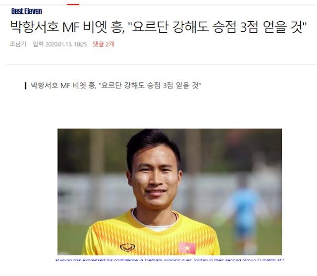 Báo Hàn Quốc: U23 Việt Nam không dễ, HLV Park Hang Seo phải trổ hết tài 2