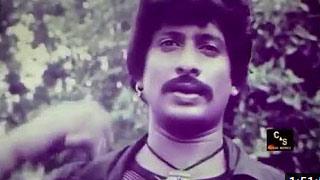 Chandi Raja