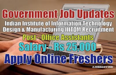 IIITDM Recruitment 2020