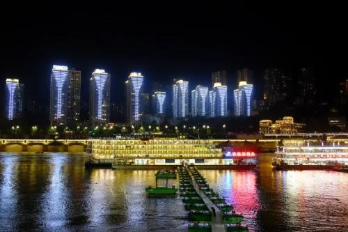 Chongqing shimmering at night