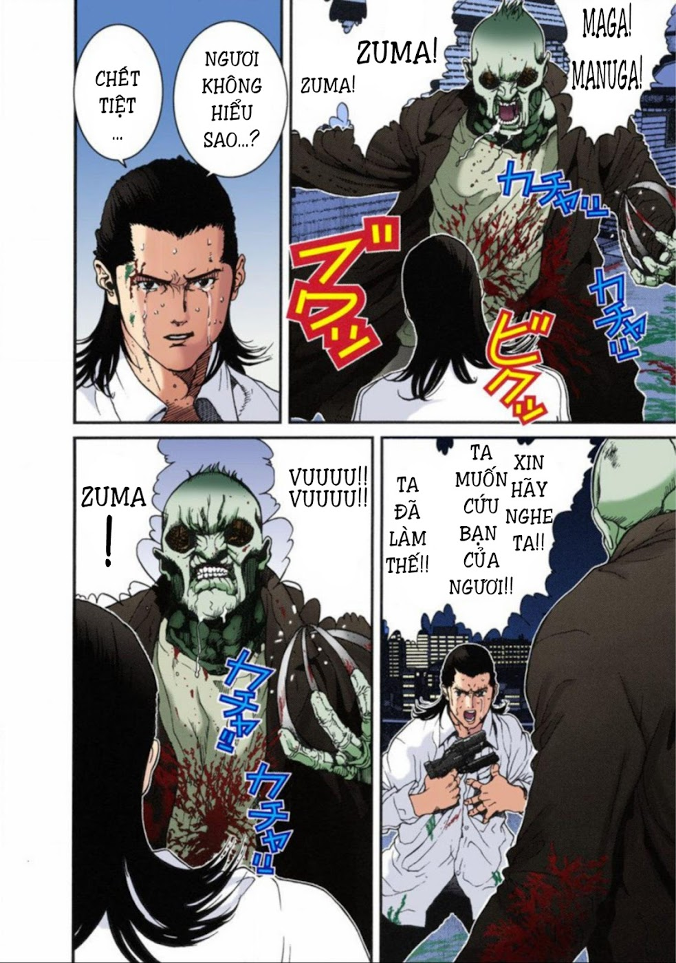 Gantz Chap 12: Thôi miên và thức tỉnh trang 8