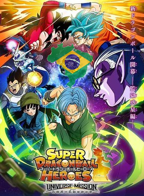 Dragon Ball Heroes: Dublado – Online