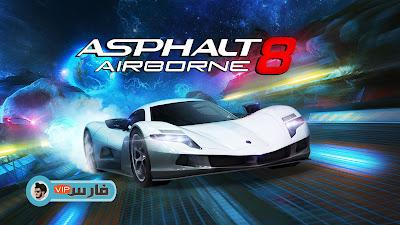 asphalt 8 airborne,asphalt 8,تحميل لعبة asphalt 8 للاندرويد مهكرة من ميديا فاير,asphalt 8 airborne mod,تنزيل لعبة asphalt 8 مهكرة للاندرويد اخر اصدار,تحميل لعبة asphalt 8 مهكرة,تحميل لعبة اسفلت 8 مهكرة للاندرويد,تحميل لعبة asphalt 8 للاندرويد مهكرة اخر اصدار 2019 من ميديا فاير,تحميل لعبة asphalt 8 airborne v4.9.0i مهكرة للاندرويد,تحميل لعبة اسفلت 8 مهكرة للاندرويد اخر اصدار,تحميل لعبة asphalt 8 airborne مهكرة,تحميل لعبة asphalt 8 airborne apk + data + mod للاندرويد