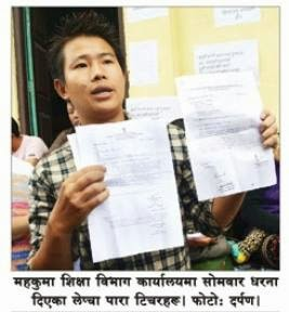 HC asks for affidavit on Lepcha teachers appointment in Darjeeling