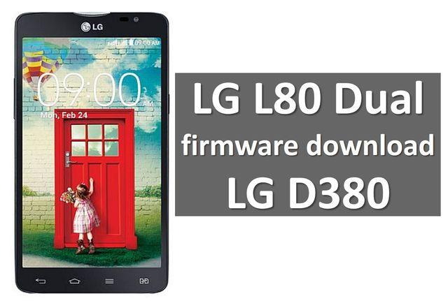скачать прошивку Lg D380 - фото 5